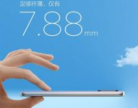 Xiaomi 10 Mi Youth Edition оказался невероятно тонким камерофоном