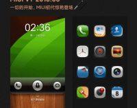 На смартфонах Xiaomi и Redmi появятся классические темы MIUI десятилетней давности