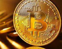 Майк Новограц заявил о возможности отказа от биткоина