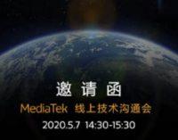 MediaTek представит новый процессор для доступных 5G-смартфонов в начале мая