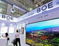 BOE выпустит дисплеи со встроенными датчиками Qualcomm