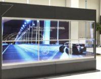 Уход Samsung и LG с рынка ЖК-панелей откроет новые возможности для китайских компаний
