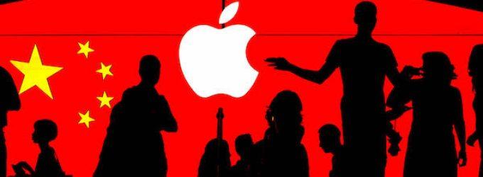 Apple ускорила перенос производства из Китая